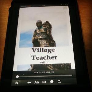 Village Teacher