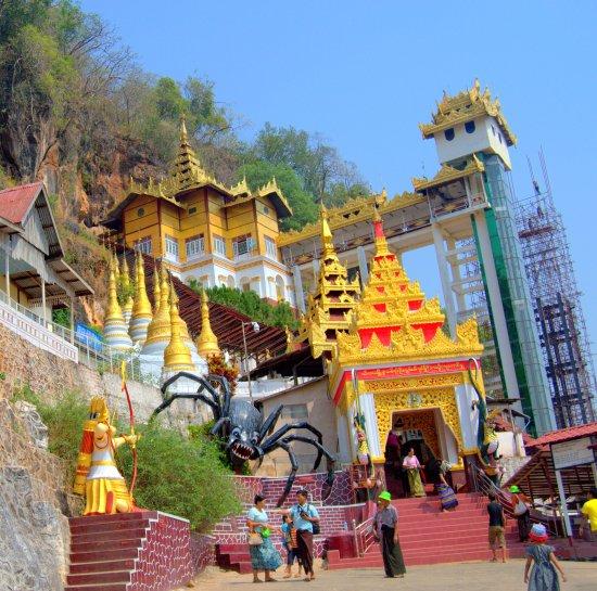 Entrance of Pindaya Cave